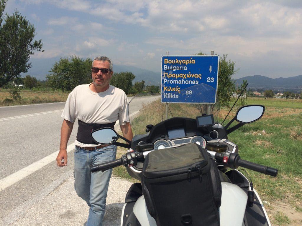17 Août 2014 – Direction la Bulgarie